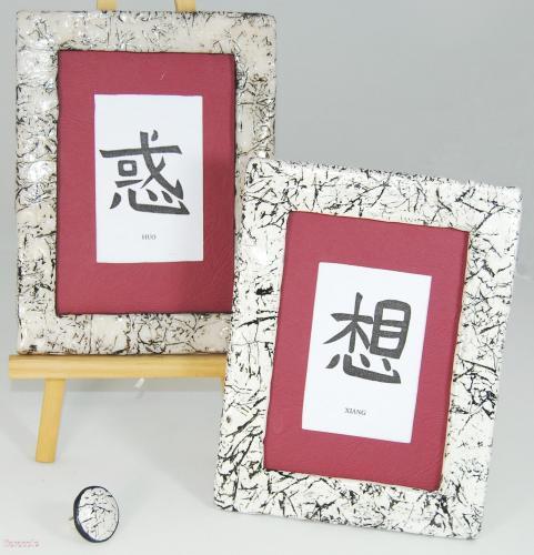 L'imitation raku modelage, pâte-polymère, fimo, cernit  Mode, bijoux, accessoires